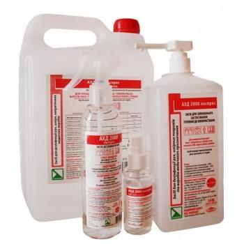 АХД 2000 экспресс, Lysoform для кожи, инструментов и поверхностей