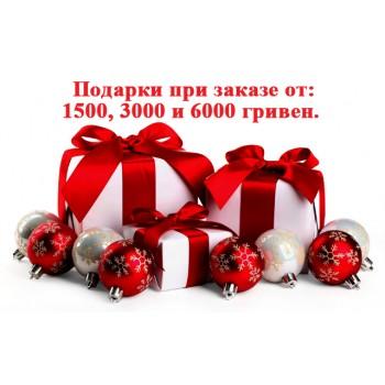 Завершена! Новогодние подарки